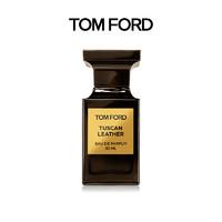 汤姆福特(TOM FORD)TF香水 男女士中性沙龙香水中小样 4ML Tuscan Leather 托斯卡纳皮革50ML