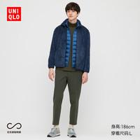 优衣库 男装 九分裤(棉质) (优衣库聪明裤) 430227 UNIQLO