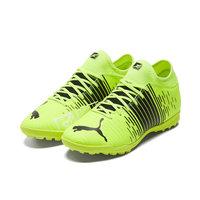 PUMA 彪馬 Future Z 4.1 Tt 男子足球鞋 106392