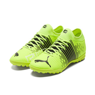 PUMA 彪马 Future Z 4.1 Tt 男子足球鞋 106392