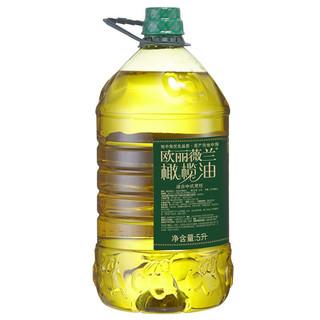 Olivoilà 欧丽薇兰 橄榄油