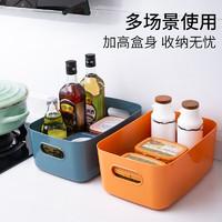 运费券收割机:晟旎尚品 收纳盒 深蓝+橙色 (2只装)