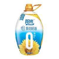 金龙鱼 阳光 零反式脂肪 葵花籽油 5L