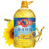 MIGHTY 多力 多力葵花籽油4.5L 食用油  含维生素e