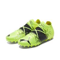 PUMA 彪马 Future Z 1.1 MG 男子足球鞋 106377-01 黄色/黑色/白色 39