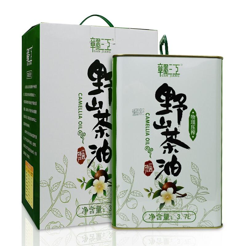 赣江  物理压榨野山茶油 3.7L 铁桶礼盒装