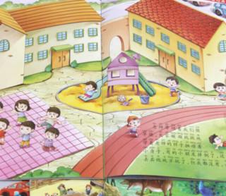 《幼儿情境认知启蒙绘本》(注音版、套装共10册)