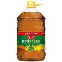 luhua 鲁花 低芥酸浓香菜籽油 6.18L