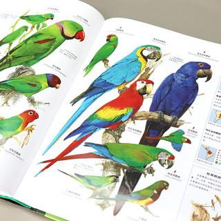 《世界动物百科全书》(精装)