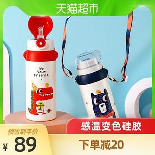 FUGUANG 富光 儿童保温杯户外便携带吸管316不锈钢水杯子学生大容量水壶