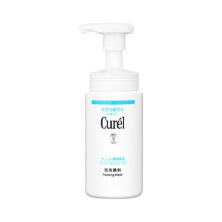 Curel 珂润 润浸保湿脸部护理系列洁面套装 (洁颜泡沫150ml+卸妆蜜130g)