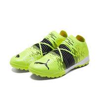 PUMA 彪馬 Future Z 1.1 Pro Cage 男子足球鞋 106381-01 黃色/黑色/白色 39