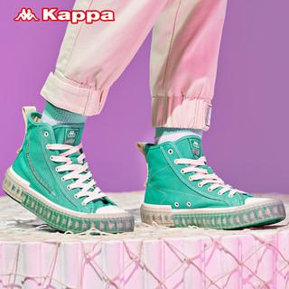 Kappa 卡帕 航海王海贼王联名 中性高帮帆布鞋