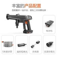 YILI 億力 YLQ2010D-B 無線鋰電洗車機  短槍標準版