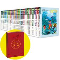 《汤小团漫游中国历史》(礼盒装、套装共40册)(附赠精美笔记本)