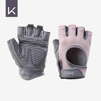 Keep 健身手套男立体掌垫版 哑铃器械护腕力量训练耐磨防滑 粉色L