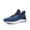 PEAK 匹克 态极1.0 女子跑鞋 E91618H
