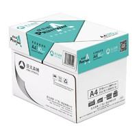 Asiasymbol 亚太森博 纸向前80g A4复印纸 500张/包 5包/箱(2500张)