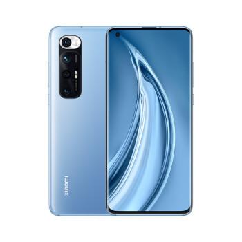 MI 小米 10S 套装版 5G手机 8GB+256GB 蓝色