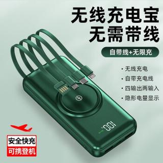 索盈苹果快充充电宝大容量10000毫安超薄小巧移动电源适用iPhone华为小米 复古绿