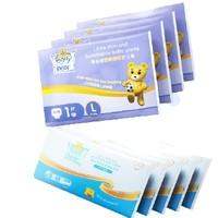 Teddy Bear 泰迪熊 纸尿裤5片(S/M/L/XL) /拉拉裤4片(L/XL/XXL)