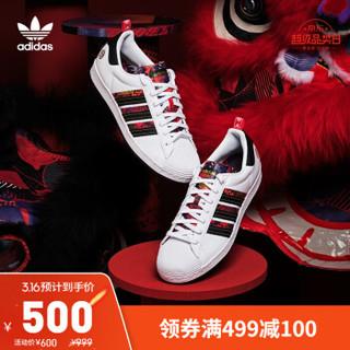 adidas 阿迪达斯 SUPERSTAR Q47184 男女款休闲运动鞋