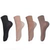 pierre cardin 皮尔·卡丹 女士中筒袜套装 PC2270 黑色 5双装