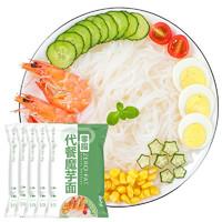 Yunshanban 云山半 零脂 代餐魔芋粉 220g*5袋