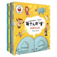 PLUS会员:《精灵鼠科学童话绘本》(套装共6册)