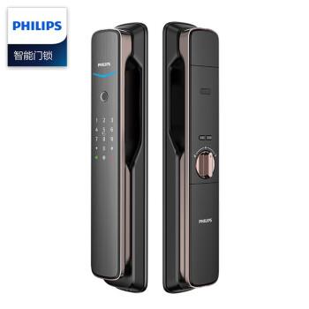 飞利浦(PHILIPS)705E指纹锁全自动推拉智能锁 家用防盗门密码锁APP远程智控电子锁