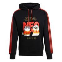 adidas NEO 21新春系列 M CNY WW HDY 吾皇万睡联名款 男子运动套头衫 GS5187 黑色/鲜红 XS