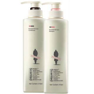 ADOLPH 阿道夫 去屑控油去油洗发水洗护洗沐套装留香洗头膏男女士洗头发水