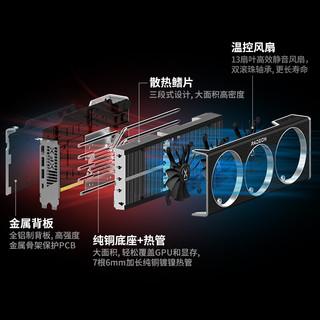 讯景(XFX)AMD Radeon RX 6800/6800XT 16GB RDNA2海外版游戏显卡 6800XT+海盗船RM850X