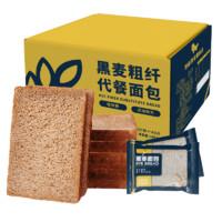 独角兽暴肌厨房 黑麦粗纤 代餐面包 1kg