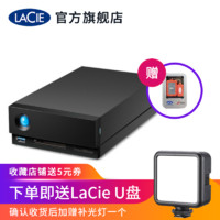 LaCie 桌面硬盘 4/6/8/10/16T 雷电3/USB3.1 D2/1big 希捷高端品牌 1big Dock 雷电3 16TB