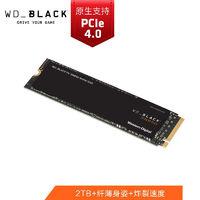 百亿补贴: Western Digital 西部数据 SN850 SSD固态硬盘 500GB