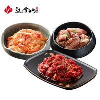 PLUS会员:HANLASAN 汉拿山 韩式料理烤肉组合 1.05kg