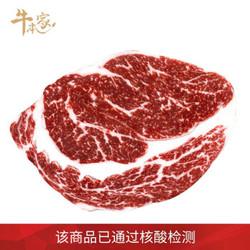 牛本家 真M7眼肉200g澳洲自有牧场 F4代纯血和牛 原切牛排 谷饲喂养400天以上 口感可媲美日本神户和牛