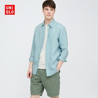 UNIQLO 优衣库  427455  男装法国麻衬衫