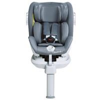 reebaby 瑞貝樂 S65 兒童安全座椅 銀河灰ISOFIX款