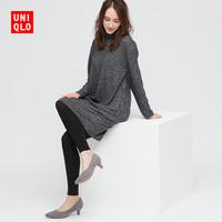 优衣库 女装 紧身裤(十分 打底裤) 432867 UNIQLO