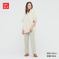 优衣库 女装 罗纹直筒裤 437622 UNIQLO