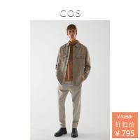 COS男装 休闲羊毛混纺衬衫式外套米色2020秋冬新品0919367001