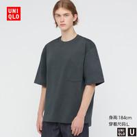 优衣库 男装/女装 宽松圆领T恤(短袖) 433031