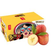 京觅 塞外红 阿克苏苹果 6kg 果径80-85mm 礼盒装