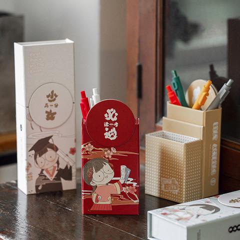 三年二班女小学生可折叠笔筒文具盒