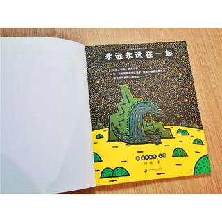 《宫西达也恐龙系列 第二辑》 (套装共5册)