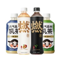 88VIP:Genki Forest 元气森林 定制装乳茶奶茶茶饮料8+2瓶燃茶组合 +凑单品