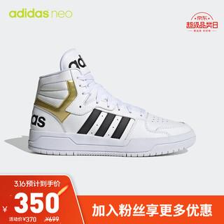 阿迪达斯官网 adidas neo ENTRAP MID 男鞋中帮休闲运动鞋FY4284 白/金/黑 41(255mm)