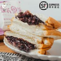 益叔紫米面包550g/1100g整箱早餐奶酪吐司蒸蛋糕米糕休闲小零食
